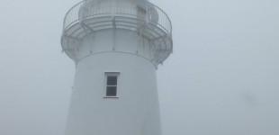 East Cape Lighthouse aka. Am Anfang der Welt.